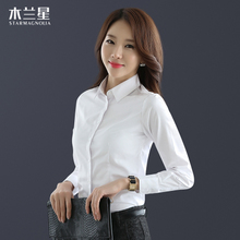 With the white shirt sleeved cotton cashmere dress female occupation 9a11c backing Ms. thick warm white shirt