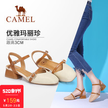 Camel shoes 2018 summer new fairy shoes Baotou thick with comfortable word buckle retro wild sandals female