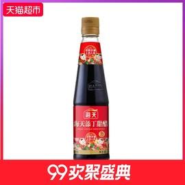 海天添丁甜醋450ml 煲猪蹄猪脚姜 月子美食 广东甜醋酱油