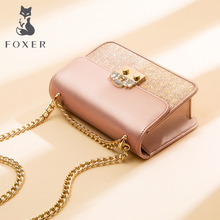 Gold Fox Messenger bag female 2018 new wave Korean wild personality explosions summer shoulder chain bag packet