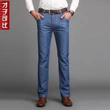 In the spring of new youth straight jeans business summer thin men all-match simple leisure pants
