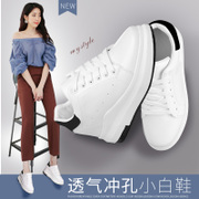 White shoes shoes increased in summer and autumn 2017 new air thick street all-match Korean students sports shoes