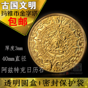 Shipping Pyramid foreign currency foreign currency Mayan sundial foreign coins commemorative coins of gold coins of gold plating abroad