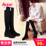 Esther his knee boots boots boots boots autumn thin female winter long barrel boots high elastic cylinder flat shoes