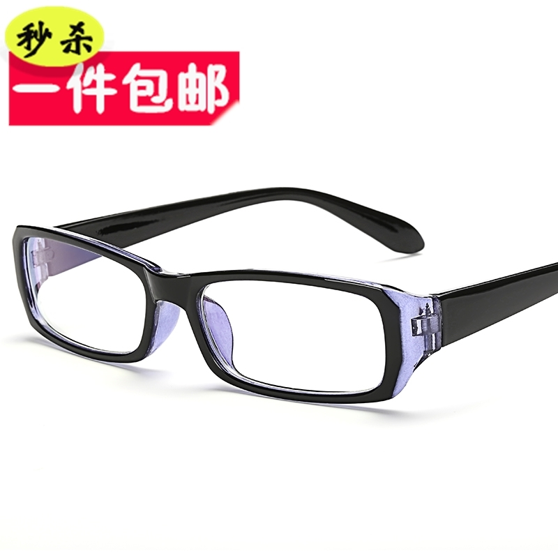 Computer radiation proof glasses mirror goggles game mirror male and female spectacles anti fatigue eye blue mirror I