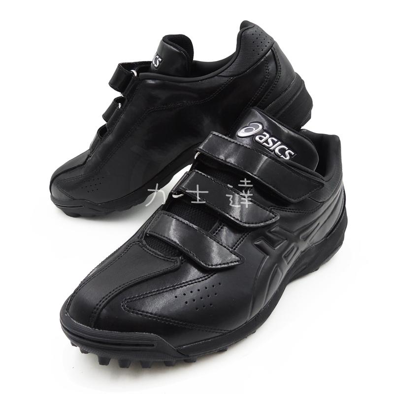 Купить Бейсбольная обувь в Китае, в интернет магазине таобао на русском языке