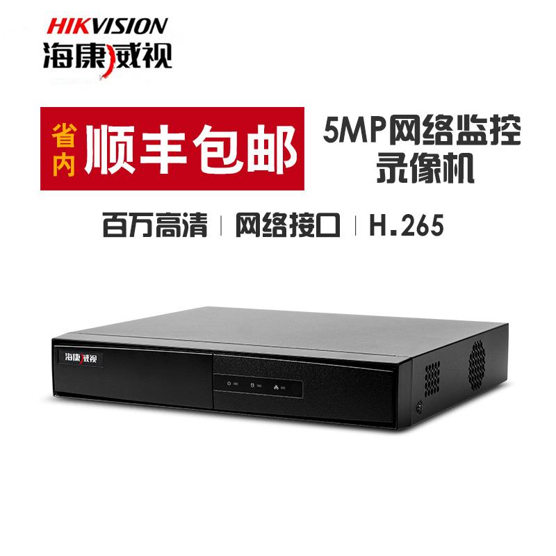 Купить Видеорегистраторы / DVR в Китае, в интернет магазине таобао на русском языке