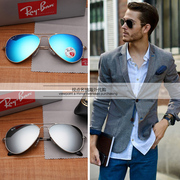 Ray-Ban sunglasses RayBan Aviator Sunglasses RB3025 ms.man mirror color film polarizing sunglasses drive