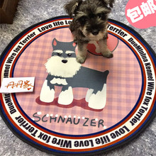 Custom Creative Pet Dog Mat Teddy Nest Washable Cat Rug Large and medium-sized dog Spring Summer Air conditioning bed Suede