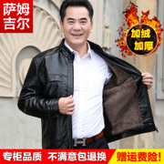 Sam Jill mens leather jacket in winter coats with older male cashmere thickened middle-aged PU leather jacket Dad