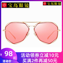 Korean version of Baodao Sunglasses: pink large frame, thin face, small face, driving sunglasses, Mu Xi 7009