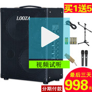 Ma Weiwei M1088 electric box acoustic guitar speakers tramp singers sing saxophone saxophone charge