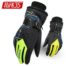 Beiwei 35 Skiing Gloves for Men and Women Riding Lovers in Winter