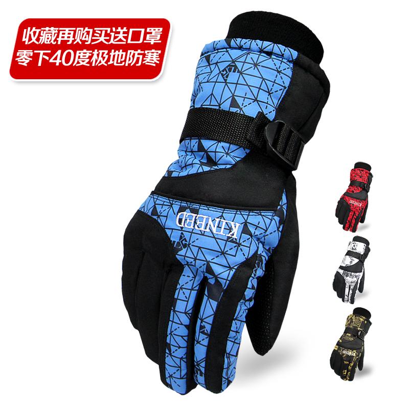 北纬35手套男女士冬季保暖加厚防风防水防寒棉摩托骑行车滑雪手套