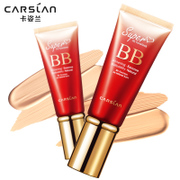 Carslan silky flawless BB cream new BB Cream Concealer replenishment moisturizing oil nude make-up bag mail