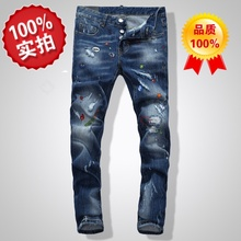 Ds2 Button Men's jeans Men's pattern Embroidery Slim Slim pants Thin Wild Personality Non-mainstream