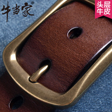 When the cow belt buckle leather young male leather needle head layer leather belt belt of middle-aged male cattle casual fashion