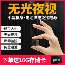 Miniature Camera Monitor HD Kit Home Night Vision Mobile Phone wifi Remote Wireless Network Camera