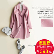 Autumn and winter fleece wool coat new Korean female coat in the long woolen coat without cashmere