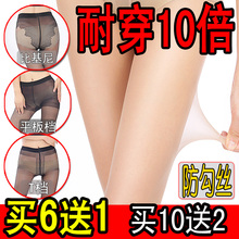Anti-hook romper socks summer ultra-thin invisible flesh-colored sexy black stockings female long tube spring and autumn Siamese