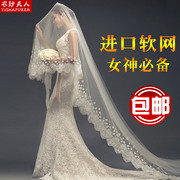 The bride wedding veil veil lace veil over 3 meters long, 3 meters soft Korean wedding veil
