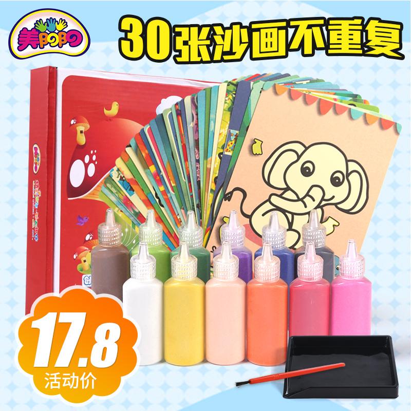 Купить Цветные картинки / Поделки в Китае, в интернет магазине таобао на русском языке