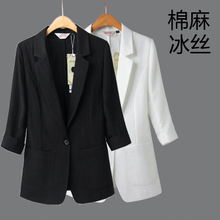 2018 Summer Korea Black Cotton Slim Slim Thin Casual Sleeve Thin Linen Small Suit Jacket