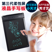 VSON write to the LCD tablet children painting graffiti painting light electronic blackboard writing board