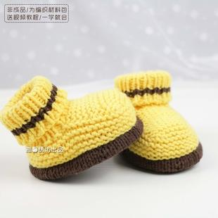 雅馨绣坊diy宝宝鞋婴儿鞋拼色袜子小短靴毛线编织秋冬棒针材料包