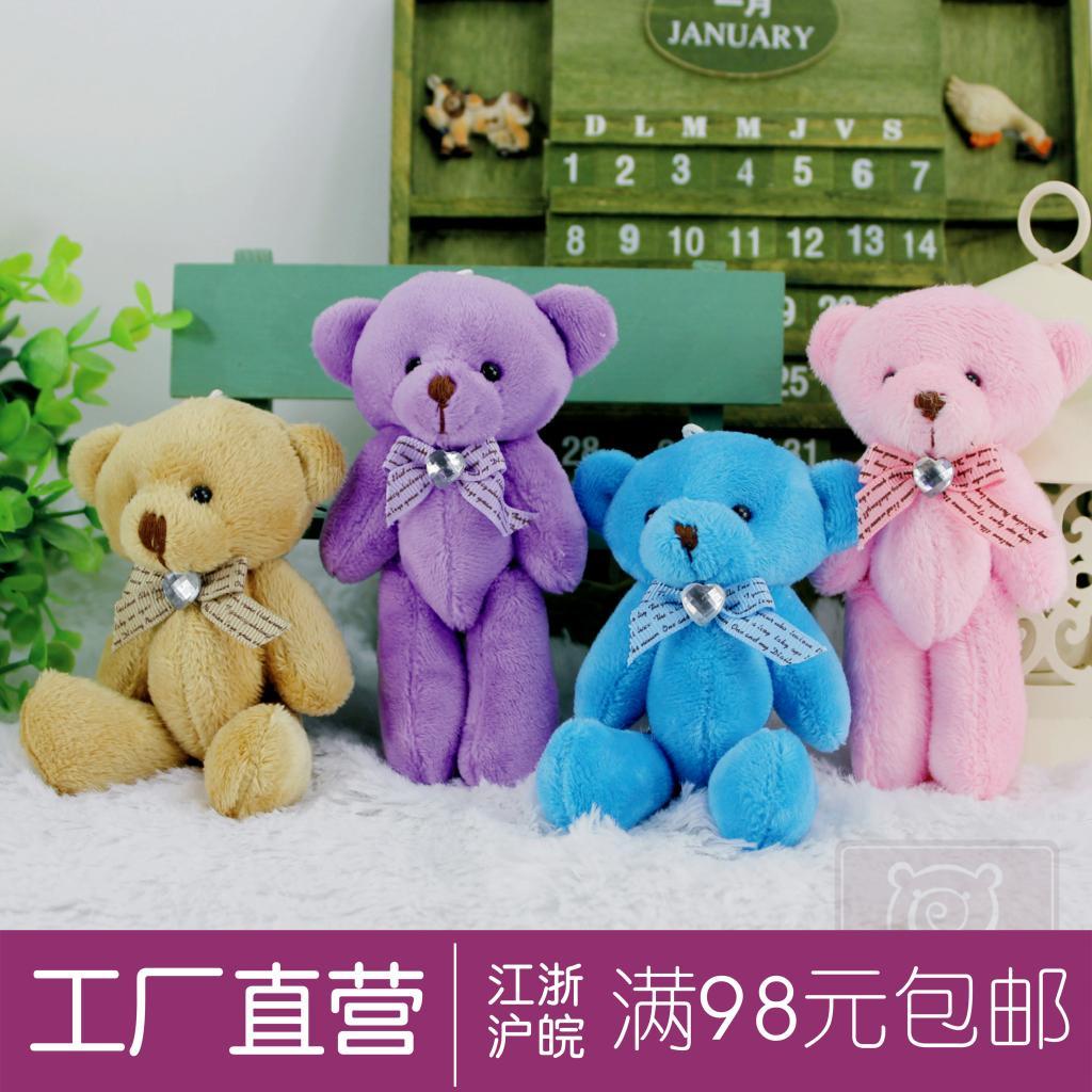 台版领结泰迪熊卡通娃娃小熊包花束材料公仔挂件玩偶婚礼抛洒礼物