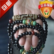 Tibet Tianzhu genuine nine Eyes Dzi natural chalcedony necklace bracelet has finished the old mine opening soon