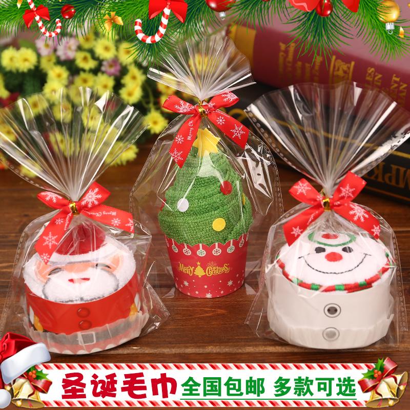 圣诞节扫码实用小礼物结婚礼生日回礼品蛋糕毛巾礼盒情侣动物