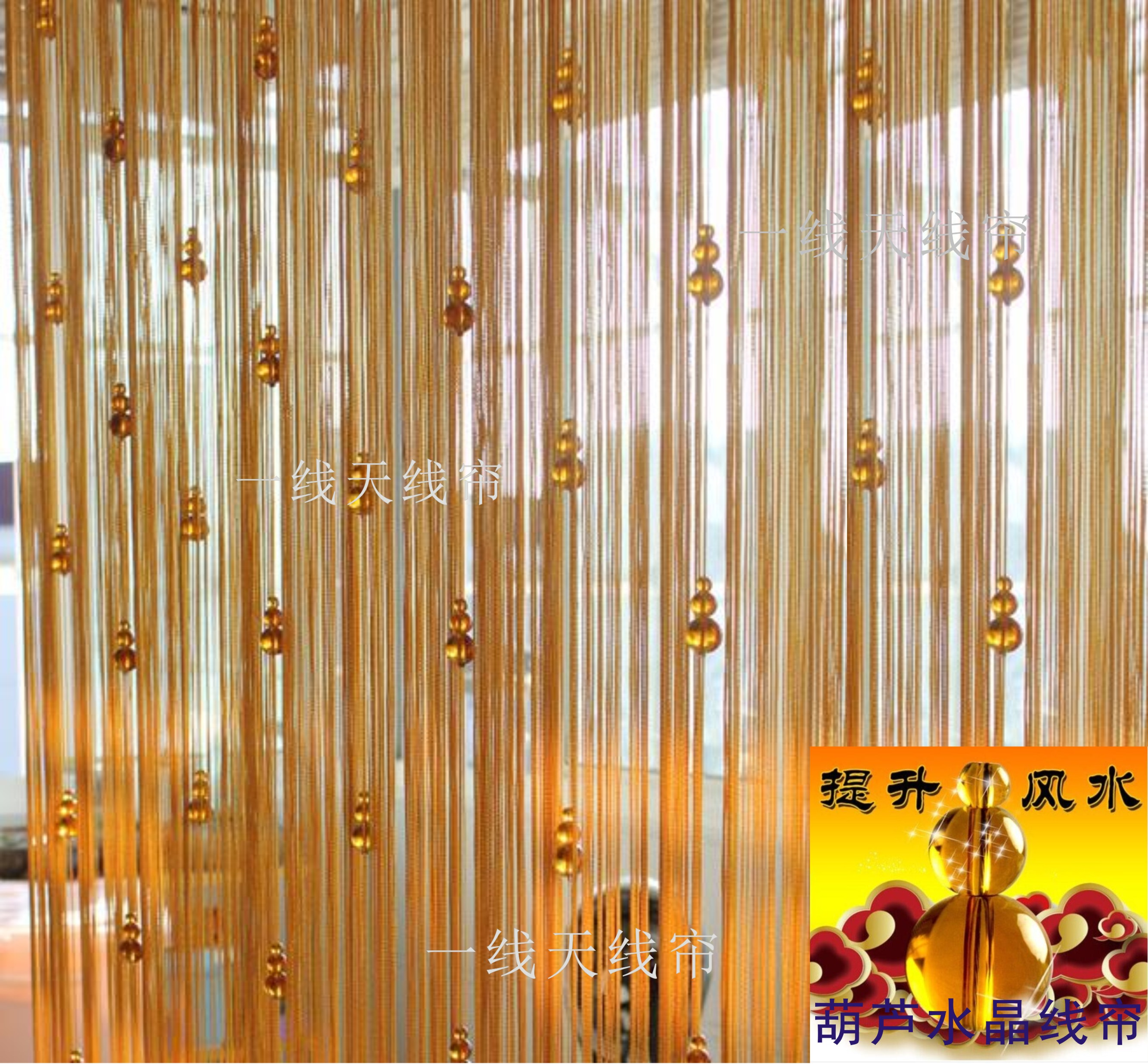 Bead curtain crystal partition curtain finished product crystal bead - Hoist Line Shade Crystal Bead Curtain Cord Shade Finished Product Door Curtain Partition Curtain Luxurious Geopathic