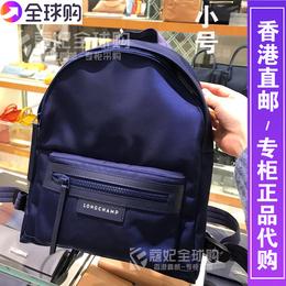 香港代购 Longchamp珑骧大号旅行包男女加厚双肩背包小号