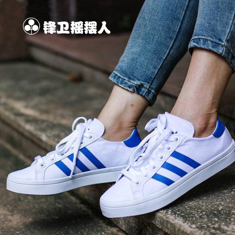 【锋卫】Adidas 女鞋 CourtVantage 男鞋 帆布休闲板鞋BB4977