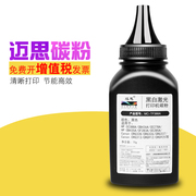 Application of HP88A HP1007 P1108 m1213nf Max toner M1136 HP388A printer toner