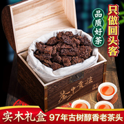 Yunnan old tea tea tea powder 97 head Pu'er Tea old class chapter of ancient gold bud mellow tea gift 500g