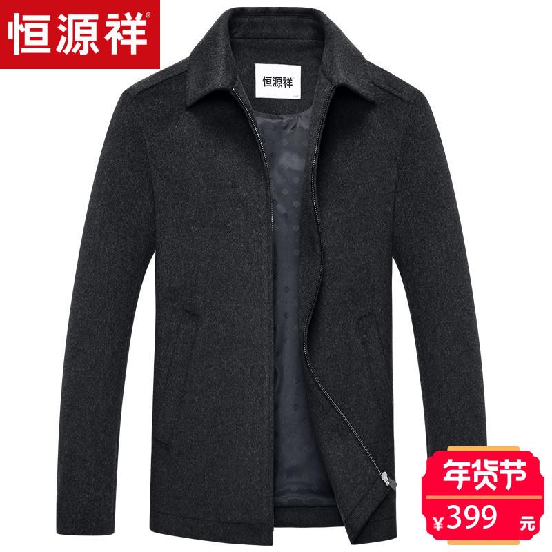 恒源祥中年男士毛呢夹克短大衣秋冬款休闲加厚羊毛呢子外套爸爸装