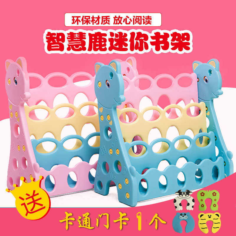 Bookshelf, children bookcase, kindergarten book rack, simple book shelf for children, plastic cartoon picture book rack for children