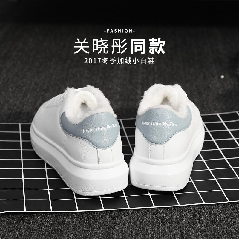 小白鞋女秋季2017新款韩版百搭女鞋松糕鞋子板鞋加绒保暖棉鞋女冬