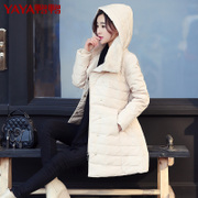 Any new winter fur collar jacket high tide girls long thick winter coat slim B-3931