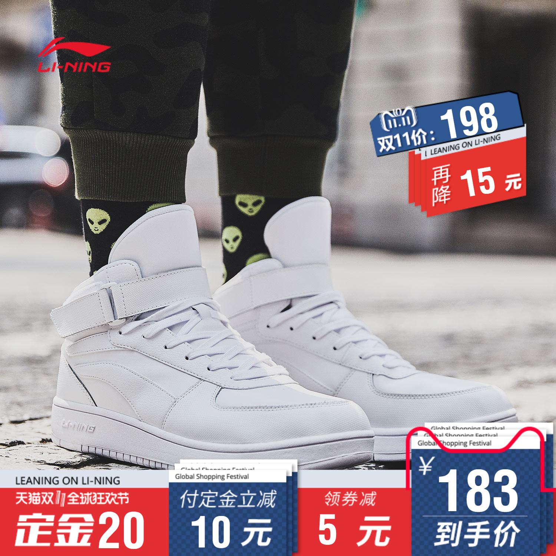 Купить Обувь спортивная / Кроссовки  в Китае, в интернет магазине таобао на русском языке
