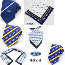 2 packages of invoices, Changan Ford 4S shop, men's ties, women's scarves, Ford scarves, Ford ties