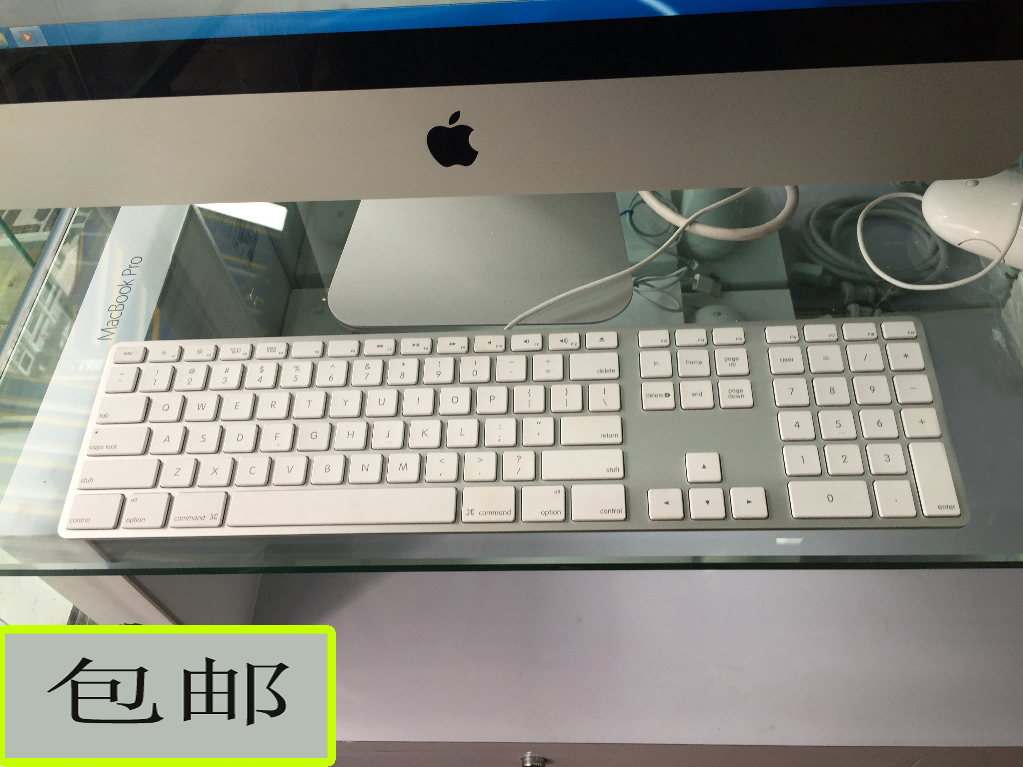 Apple cable G6 keyboard. Aluminum alloy wired keyboard. Package mail
