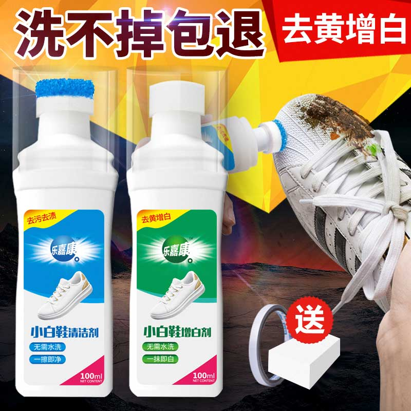Купить Крема для обуви в Китае, в интернет магазине таобао на русском языке