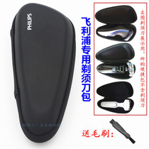 Philips Razor Case Razor Hard Case Carrying Case Carrying Case Travel Protection Case Specials