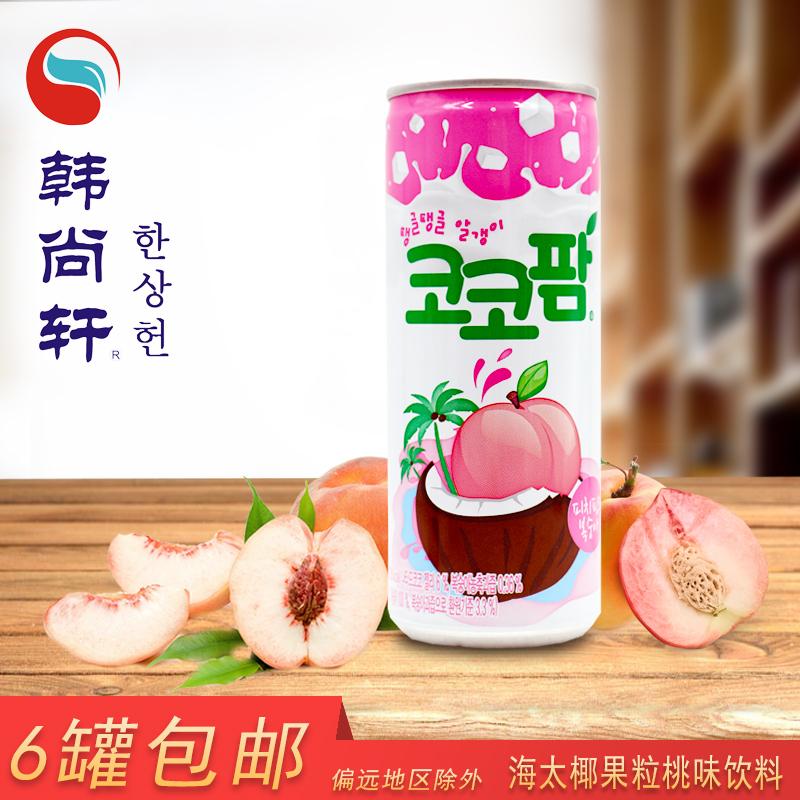 6罐包邮 海太椰果粒桃味饮料韩国进口饮品果 冰镇饮用更爽口240ml