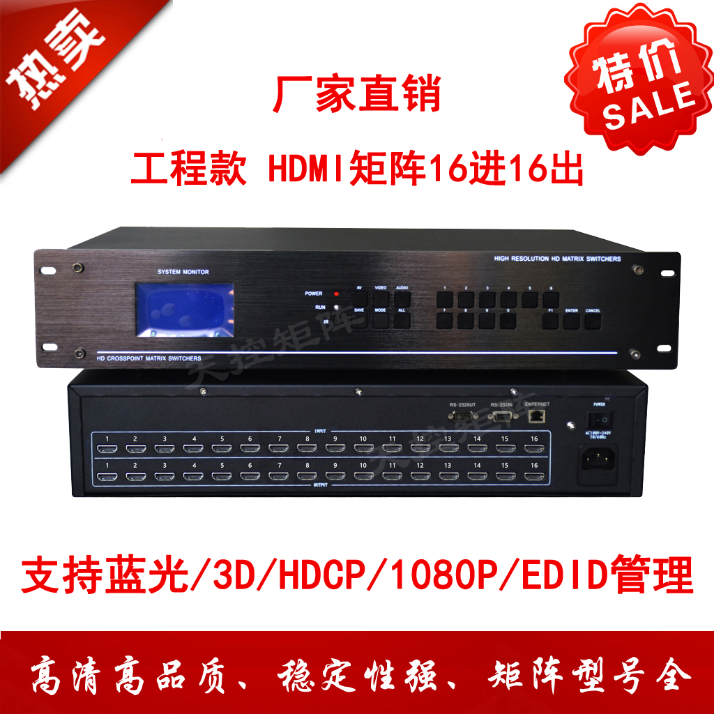 Купить Видео серверы в Китае, в интернет магазине таобао на русском языке
