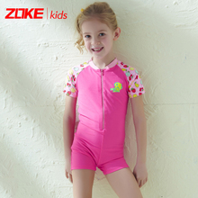 Zoke children's swimsuit girl in the big boy baby one-piece swimsuit female gram sand beach sunscreen quick-drying baby swimming