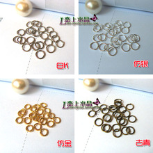 DIY handmade beaded jewelry accessories material ring O ring C ring - opening lap (4 colors) 2 yuan / bag about 20 grams